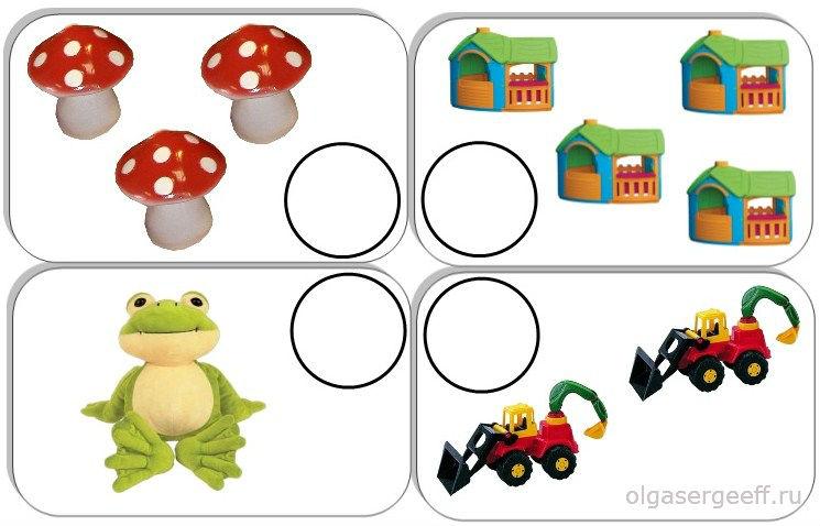 Дидактичні картинки іграшки