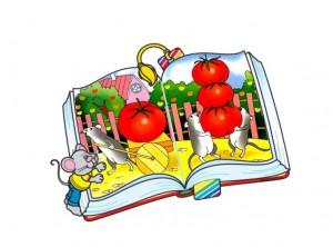 Мышкина книжка
