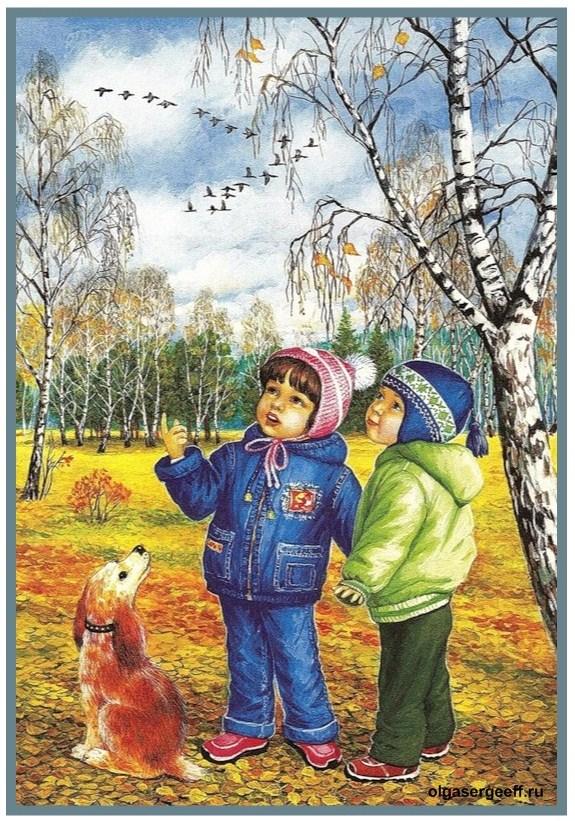 Любовь новосёлова осень из серии