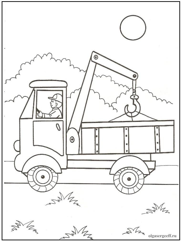 Раскраска машина без колес для малышей - 5