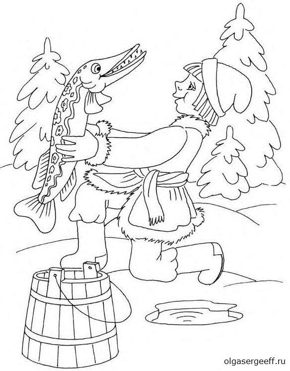 Раскраска сова учитель