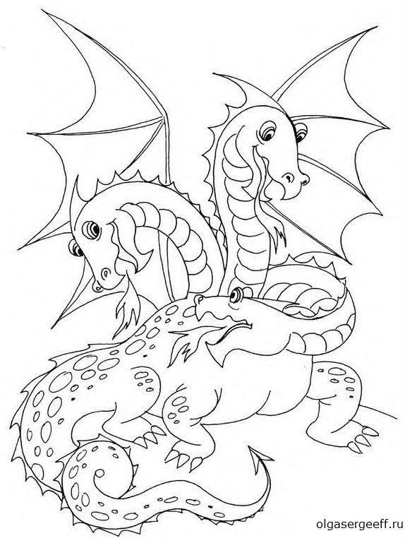 Раскраска змей горыныч и баба яга
