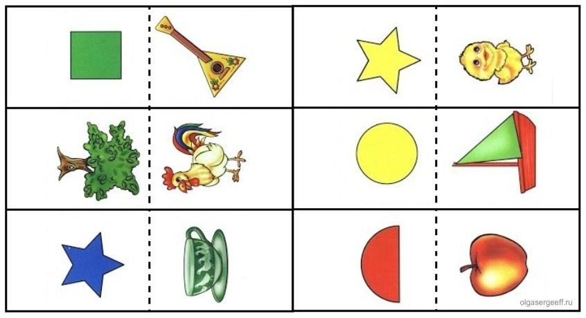 Детское домино своими руками картинки 17