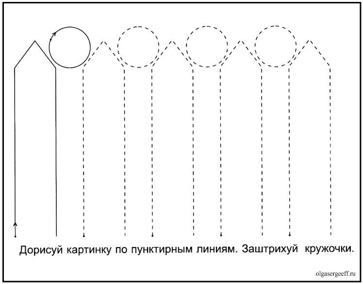 Татаринкова Л Ю Штриховка Дорисовка Готовим Руку К Письм