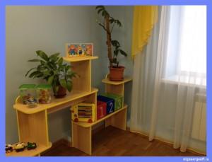 Игровая комната-2