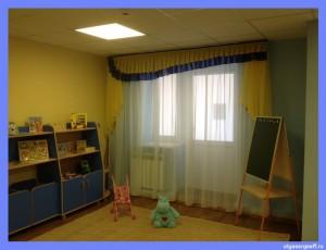 Игровая комната-4